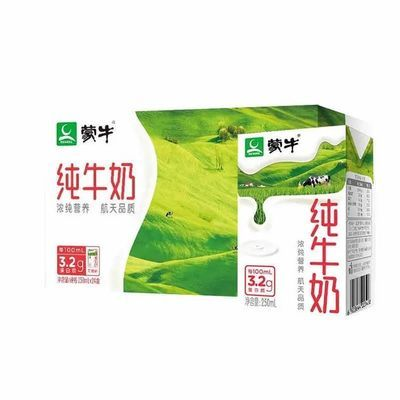 3月新蒙牛特仑苏纯牛奶全脂250ml*24盒早餐牛奶整箱特价