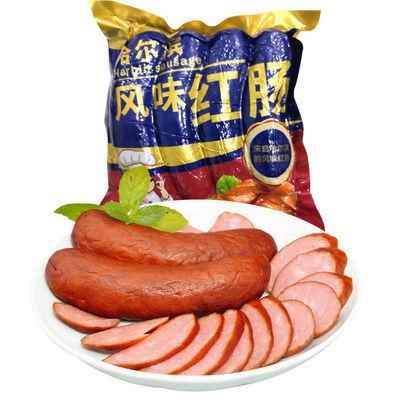 哈尔滨风味红肠批发东北蒜香正宗红肠开袋即食烤肠家乡味道经典