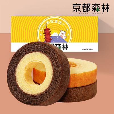 【清仓特惠】麦力格年轮蛋糕300g/整箱营养早餐西式糕点切片蛋糕
