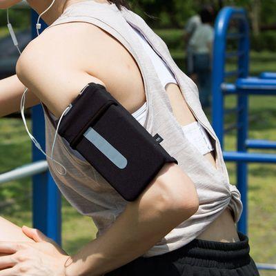 92602/跑步手机臂包款男女运动通用手机臂套健身手臂包臂袋胳膊手腕包带