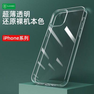 苹果12手机壳iPhone 11透明超薄软壳全包边12 Pro xsmax超薄壳