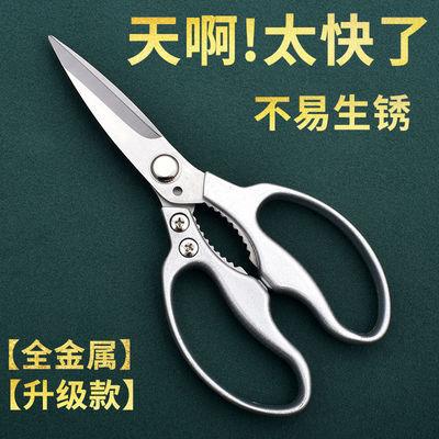 20026/剪刀厨房厨用多功能家用剪刀鸡骨剪肉杀鸡神器SK5不锈钢德国剪子