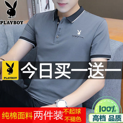 50228/花花公子纯棉短袖T恤男2020夏季韩版男装翻领polo衫百搭修身上衣