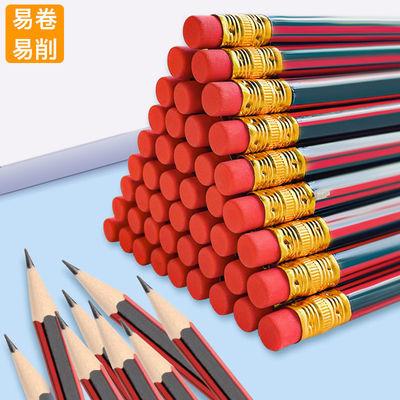 【新款铅笔】HB铅笔小学生练字写作业铅笔不易断儿童幼儿文具用品