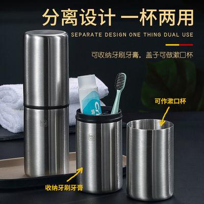 75768/304不锈钢旅行牙刷收纳盒便携式洗漱杯刷牙杯旅游牙膏牙缸漱口杯