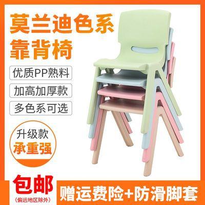 64023/塑料椅子儿童椅成人加厚大椅子板凳靠背卡通加厚大号凳子宝宝椅