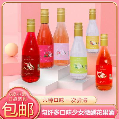 水果酒少女低度女士学生甜酒青梅玫瑰花酒桃子微醺果酒批发小瓶装
