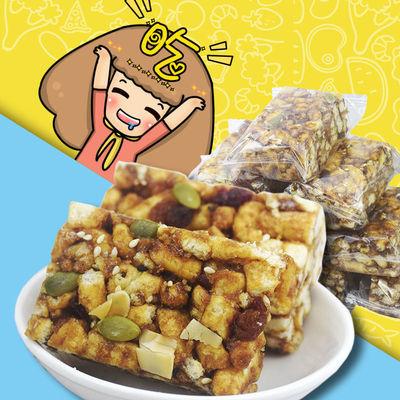 香港优丰坚果沙琪玛软糯可口休闲零食小吃早餐食品黑糖鸡蛋沙琪玛