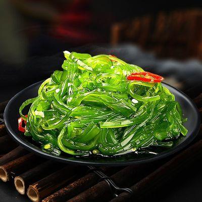 日式海藻沙拉