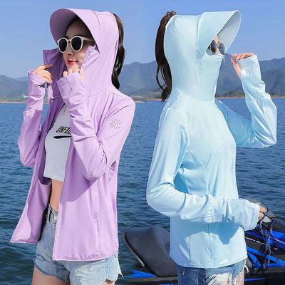 18912/防晒衣女2021新款防紫外线透气长袖薄款防晒罩衫冰丝防晒服外套夏