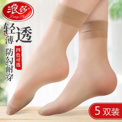 5双装浪莎水晶丝女袜薄款短袜春夏季透明隐形防勾丝包芯纱女短袜