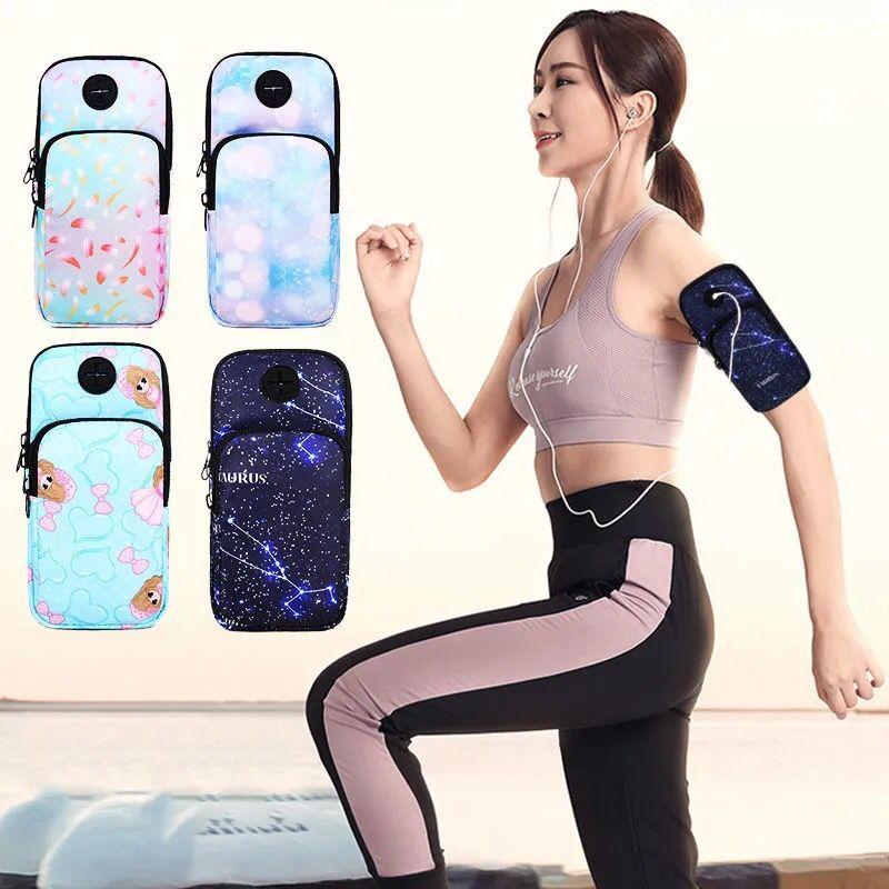 男女通用跑步手机包手腕包夏季户外健身防水