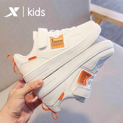 特步儿童2021年春秋款新款板鞋夏季运动鞋男童女童小白鞋中大童鞋