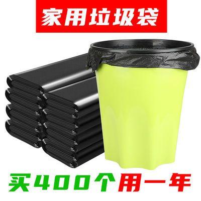 【极速发货】垃圾袋家用厨房加厚手提式背心黑色塑料袋中大号批发