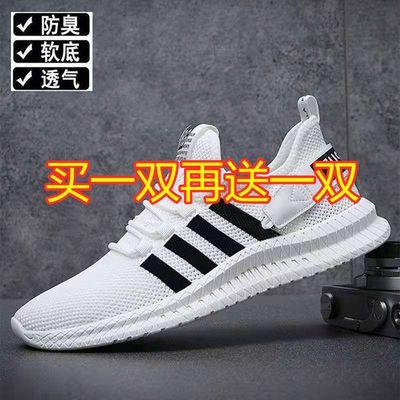 【买一送一】春夏季新款百搭休闲运动鞋小白鞋防滑耐磨轻便跑步鞋