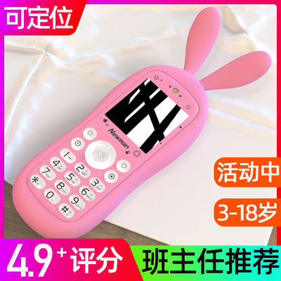 69171/4G全网通儿童手机电话学生便宜初高中女小学生备用机只可以打电话