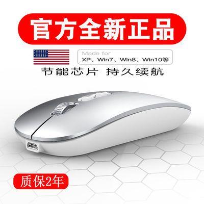 31439/可充电无线蓝牙鼠标静音笔记本电脑华为苹果联想ipad手机平板通用