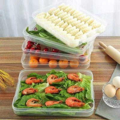 家用饺子盒冰箱专用冻水饺盒混沌盒鸡蛋保鲜收纳盒多层水饺盒