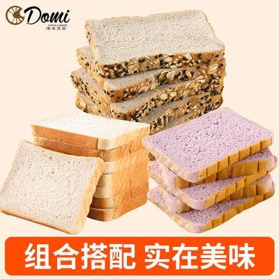 【刷脂代餐】哆米芝日黑麦面包吐司面包片无加蔗糖健身早餐一整箱