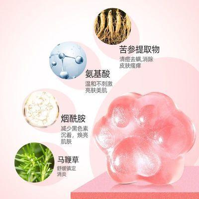 猫爪皂祛痘除螨洗脸皂控油去黑头脸部清洁沐浴精油手工皂孕妇可用