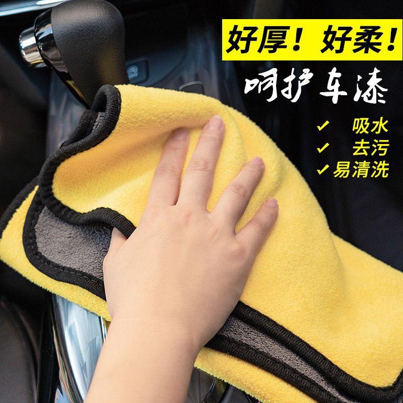 家政保洁专用毛巾清洁抹布加厚吸水不掉毛洗车擦地板擦玻璃擦桌布