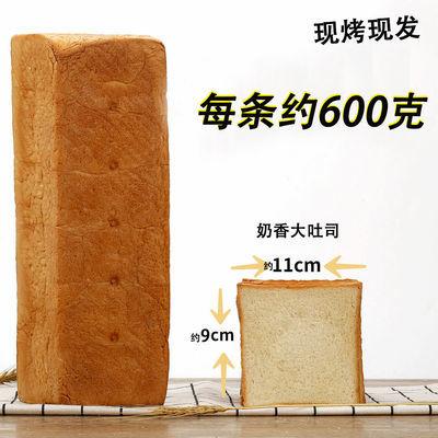 现做手撕面包奶香味吐司面包早餐软面包整箱三明治奶香吐司