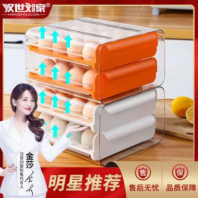 39526/鸡蛋保鲜盒家用蛋托大号装鸡蛋的盒子冰箱收纳盒装蛋厨房储存神器
