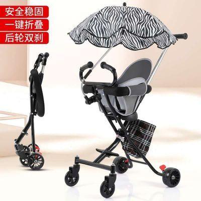 31169/带娃遛娃神器四轮可折叠手推轻便简易婴儿童车1-3-6岁玩具三轮车