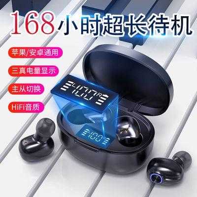 37624/无线蓝牙耳机双耳迷你入耳塞头戴式运动vivo华为OPPO苹果安卓通用