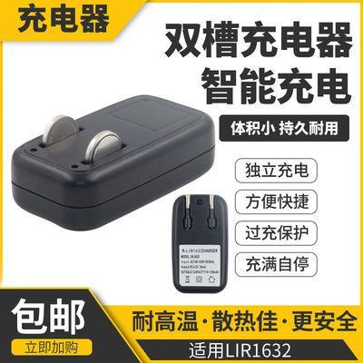 LIR1632纽扣电池