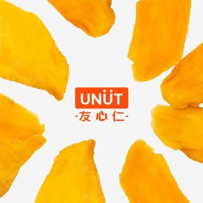 友心仁芒果干250g果脯蜜饯水果片休闲小零食品小吃一整箱散装