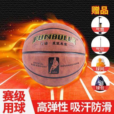 15761/7号成人炫酷篮球室外水泥地耐磨软皮5号学生室内星空球蓝球批发