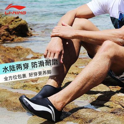 57193/李宁沙滩鞋海边软底沙滩袜潜水鞋浮潜男女夏季海边防滑户外穿速干