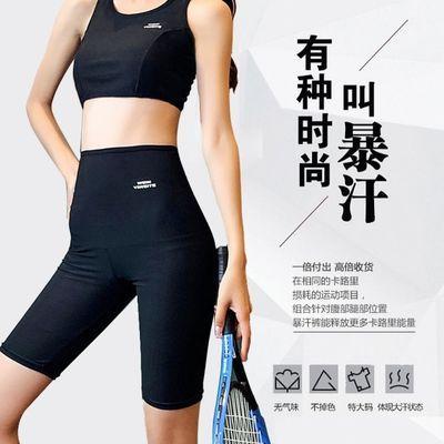 19536/暴汗服女套装减肥瘦身背心运动燃脂大码收腹瑜伽健身高腰两件套
