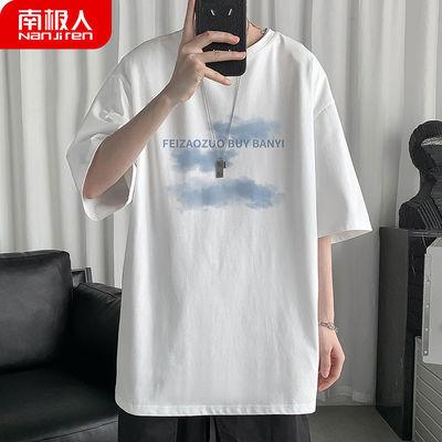 南极人纯棉短袖T恤男士夏季港风潮流学生宽松上衣潮牌青少年体恤