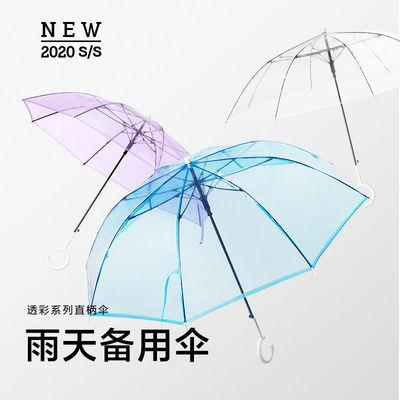 36549/蕉下旗舰店文艺透彩大雨伞男女通用雨伞长柄自动开关小清新拍照伞