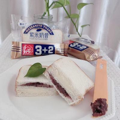 紫米奶昔面包早餐一整箱点心零食全麦夹心奶酪手撕吐司糕点心批发