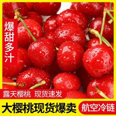 山东大樱桃水果新鲜现摘现发当季孕妇水果国车厘子2斤5斤整箱包邮