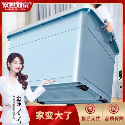 37729/收纳箱大号大容量特大号小号收纳盒整理箱多功能家装衣服家用塑料