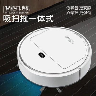 全自动扫地机器人家用智能吸尘器扫吸拖擦一体三合一【5月10日发完】