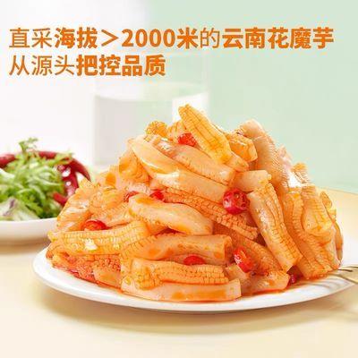 辣条辣味零食解馋魔芋素毛肚零食麻辣解馋小吃休闲食品15克10包
