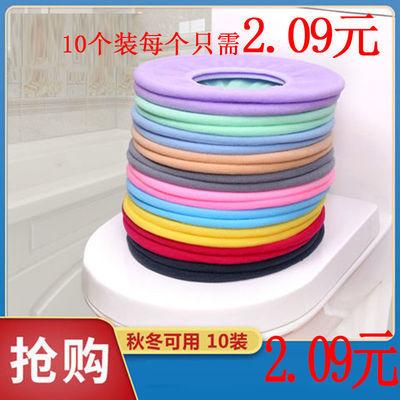 家用马桶垫四季通用坐便器坐垫薄款厚款纯色化纤马桶圈马桶套