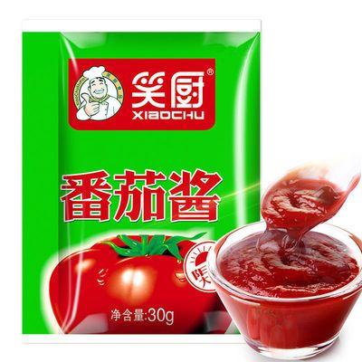 77137/笑厨袋装新疆纯番茄酱10袋*30g阳光大番茄经天山雪水灌溉酸甜美味