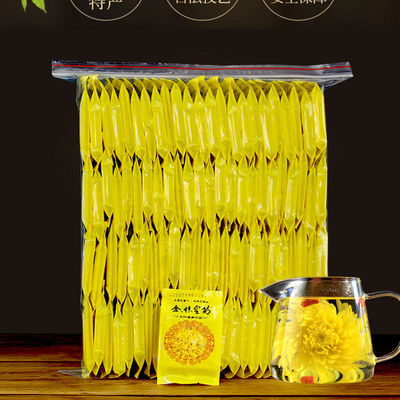 金丝皇菊特级一朵一杯正品小包装明目清热去火大黄菊茶花草茶茶叶