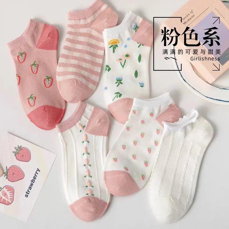 女短袜春夏新款透气可爱日系ins潮网红款韩版百搭袜女成人袜棉袜
