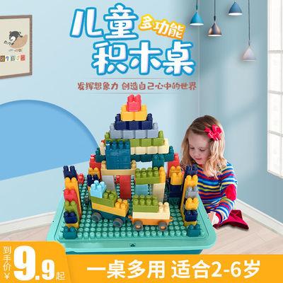 兼容乐高小颗粒拼装益智积木桌多功能玩具2-6岁儿童智力开发早教
