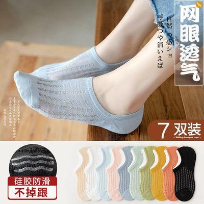 39939/袜子女船袜夏季薄款短袜浅口棉袜ins潮流硅胶防滑隐形新款不掉跟