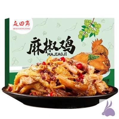 川味麻椒鸡椒麻鸡烧鸡328G礼盒装