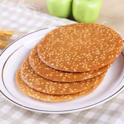 铁棍山药香脆芝麻饼干薄脆手工烤片传统糕点心休闲零食大礼包批发