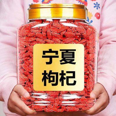 新货宁夏枸杞罐装500g精选大颗粒头茬老树枸杞泡水泡茶批发价60g